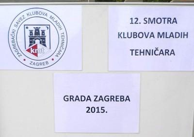 12. Smotra tehničkog stvaralaštva mladih – memorijal D. Šiško